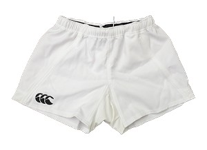 CCC Advantage Rugby Shorts - White